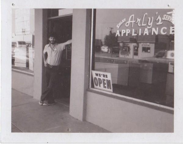 arlysappliance_vintage